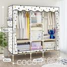 熱賣衣櫃簡易布衣櫃實木現代簡約折疊衣服櫃子布藝家用木質出租房臥室收納LX  coco