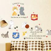 ~BlueCat ~貓奴注意綠眼慵懶貓咪玩毛線環保壁貼貼紙