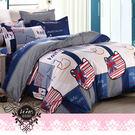 《英倫凱蒂-藍》百貨專櫃精品薄床包組 1...