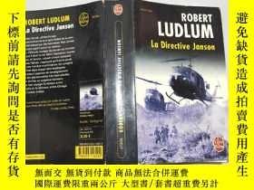 二手書博民逛書店法文原版罕見La Directive Janson 32開Y11403 Robert Ludlum Livr