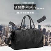 公事包 男士旅行包手提包大容量旅游健身包男干濕分離短途出差行李包