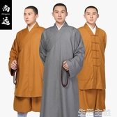 表演服 尚遠春秋僧服短褂羅漢褂套裝僧衣僧裝長褂和尚服男女僧人服裝 生活主義