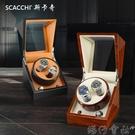 搖錶器 德國進口全自動搖錶器 機械錶轉錶器晃錶器家用手錶搖擺器 【618特惠】