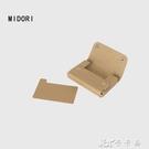 日本midori Pasco硬纖維板名片盒名片夾 辦公用文具 日本 【中秋鉅惠】