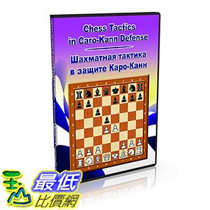 [106美國暢銷兒童軟體] Chess Tactics in Caro-Kann Defense - Training Software