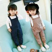 女童背帶褲套裝 衣服嬰兒童裝韓版長袖兩件裝 BF13510『寶貝兒童裝』
