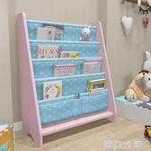 兒童書架寶寶書架繪本架幼兒落地卡通塑料收納簡易幼兒園小書櫃