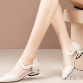 2020尖頭百搭粗跟女鞋網紗新款韓版平底鞋透氣大碼春款單鞋低跟瓢鞋 LR21087『毛菇小象』
