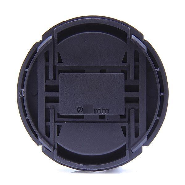 我愛買#天涯附繩A款52mm鏡頭蓋Nikon尼康1 Nikkor 32mm f/1.2 VR 6.7-13mm f/3.5-5.6 P510 P600 18-55mm