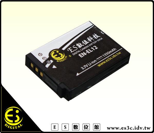 Nikon A900 W300 AW130 A1000 B600 P700 S9900 S9700 S6300 S8100 S8200 S9100 EN-EL12 電池 ENEL12