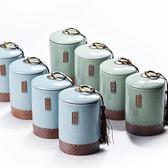 弘博臻品密封茶葉罐陶瓷茶倉旅行儲物罐普洱存茶茶具 LL154『伊人雅舍』