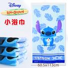【衣襪酷】Disney 秋葉史迪奇 小浴巾 100%棉 親子浴巾 台灣製 正版授權