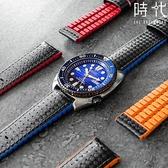 【300米防水 海奕施 HIRSCH】複合式橡膠錶帶 Ayrton L 碳纖維壓紋 藍/紅/橘色 附工具 (潛水錶/SEIKO錶帶)
