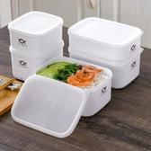 塑料冰箱水果保鮮盒可微波爐便當盒長方形小飯盒食品收納盒 KV4287 『小美日記』