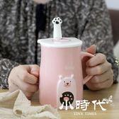 骨瓷杯 創意卡通杯子陶瓷杯咖啡牛奶杯情侶杯大容量水杯可愛馬克杯帶蓋勺