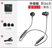 藍芽耳機 跑步雙耳掛耳入耳式耳塞頸掛脖式適用于iPhone手機蘋果華為安卓通用男女磁控開關