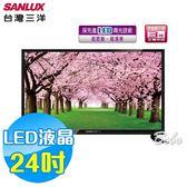 SANLUX 台灣三洋 24吋LED液晶顯示器 液晶電視 SMT-24MA3(含視訊盒)