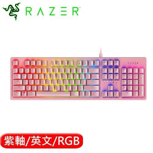 Razer 雷蛇 Huntsman 獵魂光蛛 電競鍵盤 光學紫軸 英文 粉晶