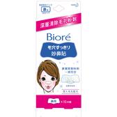 Biore蜜妮妙鼻貼10入【康是美】