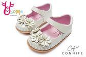 小童娃娃鞋 真皮內裡 花朵造型 CONNIFE寶寶鞋F3037#白色◆OSOME奧森童鞋/小朋友