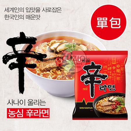 韓國 農心 辛拉麵 (單包入) 辣味方便麵 韓國必買 韓式 韓國泡麵 泡麵 消夜 拉麵