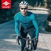黑色好物節 18秋季新品長袖騎行服自行車上衣排汗騎行服專業版