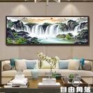 山水畫風水靠山客廳裝飾畫中式沙發背景牆壁畫辦公室掛畫招財國畫CY 自由角落