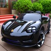 童電動車四輪帶遙控汽車可坐小車小孩寶寶玩具童車充電可坐人【免運】