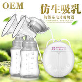 全自動吸奶器L雙頭吸力大產後按摩擠奶器 雙邊電動吸奶器