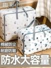 收納袋子家用大號整理被子子幼兒園裝棉被衣服衣物搬家行李打包袋 童趣屋