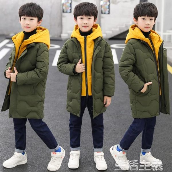 兒童羽絨服 男童棉衣新款冬裝兒童羽絨棉服洋氣中大童加厚中長款棉襖 生活主義