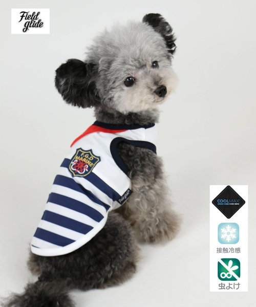 【PET PARADISE 寵物精品】Field Glide 海軍白條紋涼感上衣 (SS/DS) 狗衣服 寵物衣服《SALE》 接觸冷感