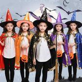 萬圣節兒童服裝cos女童巫婆披風女巫斗篷男童cosplay衣服角色扮演