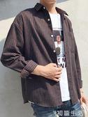 襯衫港風格子襯衫男士長袖寬鬆韓版條紋外套休閒日系冬季襯衣潮流男裝 初語生活
