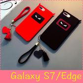 【萌萌噠】三星 Galaxy S7 / S7Edge 網紅同款 情侶小惡魔角保護殼 全包矽膠軟殼 愛心手鏈手繩 手機殼