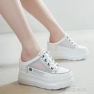 包頭半拖鞋女外穿2020夏新款無後跟厚底內增高女鞋懶人涼拖小白鞋【小艾新品】