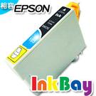 EPSON T1032N/1032N/1032/T1032XL(藍色)原廠相容墨水匣【適用機型】T30/TX510/T40W/TX550W/TX600FW