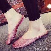 夏季新款拖鞋女水晶果凍鞋家居家室內包頭塑料沙灘防滑涼拖鞋 時尚潮流