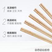 雕刻筷天然碳化無漆無蠟工藝竹筷 易樂購生活館