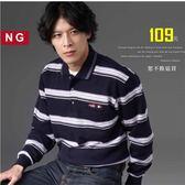 ~大盤大~P23512 NG  恕不退換工作服厚款加厚長袖橫條紋保暖POLO 衫反領休閒衫