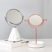 鏡子大理石紋歐式高清臺式化妝鏡鏡子梳妝雙面鏡公主鏡美容鏡放大桌面 小山好物