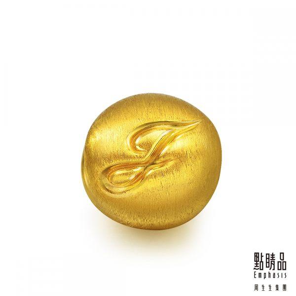 點睛品 Charme 字母系列黃金串珠(字母J)