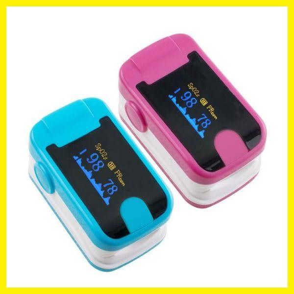 新年鉅惠指夾式血氧儀家用手指脈氧夾心跳心率監測儀脈搏血氧飽和度檢測器 東京衣櫃