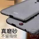 適用于紅米k20手機殼磨砂k20pro男款k30pro保護套【輕派工作室】