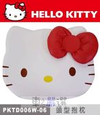 車之嚴選 cars_go 汽車用品【PKTD006W-06】Hello Kitty 經典皮革系列 頭型舒適抱枕 午安枕 腰靠墊
