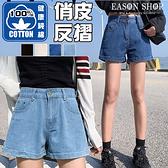 EASON SHOP(GW5764)實拍100%純棉水洗丹寧多口袋收腰牛仔褲女高腰短褲顯瘦休閒褲寬褲直筒褲熱褲閨蜜