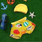 兒童泳褲男童寶寶泳衣平角褲小孩泳裝男孩中童游泳褲【無趣工社】