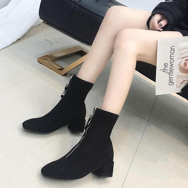 新款ins網紅瘦瘦靴短靴春秋單靴子女前拉錬粗跟中跟彈力襪靴 伊衫風尚