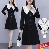 刺繡娃娃領珍珠排釦洋裝 L~4XL【494767W】【現+預】-流行前線-