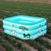 嬰兒游泳池兒童氣墊充氣泳池玩具池子海洋球池幼兒洗澡池